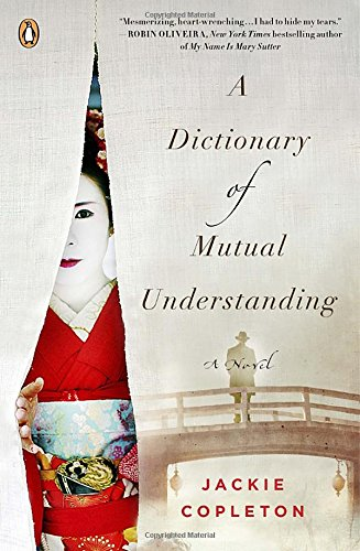 dictionary-of-mutual-understanding